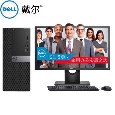 【国内包邮】戴尔 OptiPlex 5040(CAD008OPTI5040M150)台式电脑主机 经久耐用(i5-6500 4G 500G 强劲核显 三年质保 WIFI )