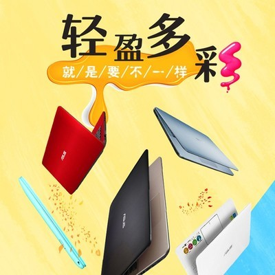【时尚炫彩】华硕 A/F441UV7200(4GB/256GB/2G独显)14英寸笔记本电脑