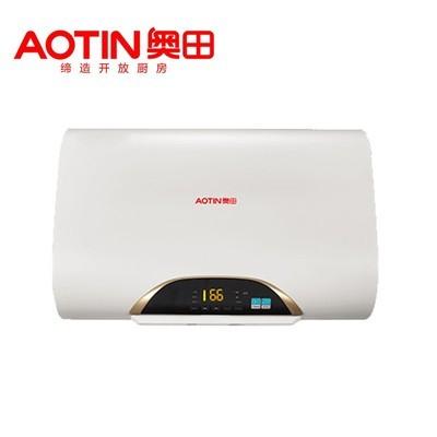奥田电热水器23D88