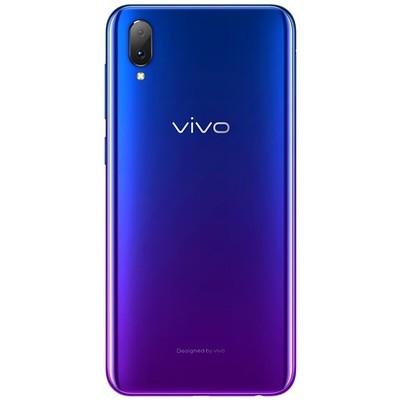 vivo Y97 4+128GB  全网通4G 双卡水滴屏全面屏手机 AI智慧双摄