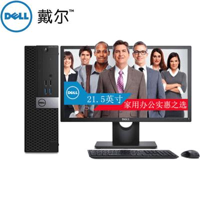 【国内包邮】戴尔 OptiPlex 5040(CAD007OPTI5040SFF150)台式电脑主机 经久耐用(i5-6500 4G 500G 强劲核显 三年质保 WIFI )