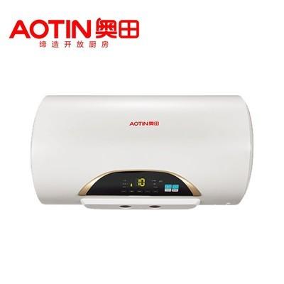 奥田电热水器23D66