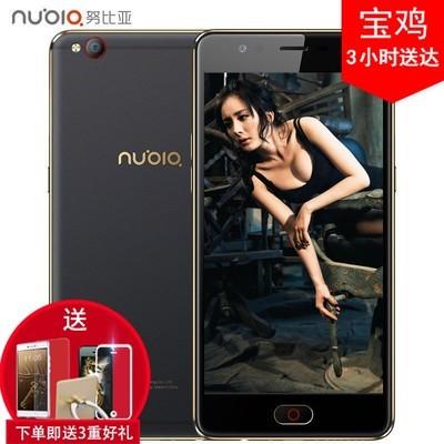 【送耳机+套充+顺丰包邮】努比亚 nubia N2 4+64GB 全网通