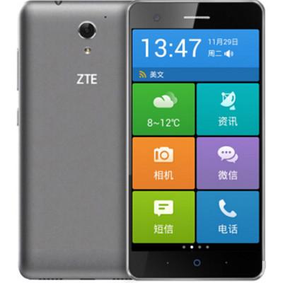 中兴(ZTE)BA510 移动联通老人智能手机双卡双待 老年4G手机