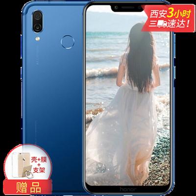 【现货送壳膜】荣耀Play 全网通版 4GB+64GB 全面屏游戏手机