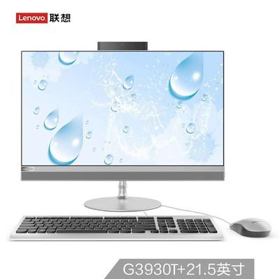 联想 致美一体机520-22(G3930T/4GB/1TB/集显)