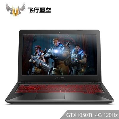 华硕FX80 120Hz游戏笔记本(i7-8750H 8G 128G+1T 1050Ti 4G)星途 灰