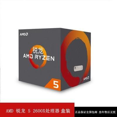 AMD 锐龙 5 2600X 处理器 6核12线程 AM4 接口 3.6GHz 盒装