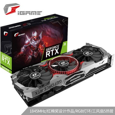 七彩虹(Colorful)iGame GeForce RTX2080 SUPER Advanced OC