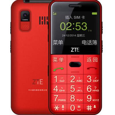 【包邮】中兴 L610(电信2G)老人机老年人专用手机