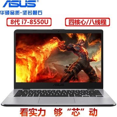 【热销新品】华硕 FL8000UN8550(8GB/1TB)15.6英寸顽石五代游戏本