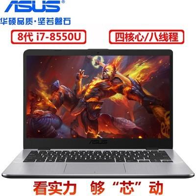 华硕 FL8000UQ8550(4GB/1TB)15.6英寸顽石5代游戏娱乐笔记本电脑