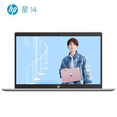 惠普 星 14-CE1007TX(5HR78PA)14英寸轻薄笔记本(i7-8565U/8G/128G SSD+1T/MX150 2G)