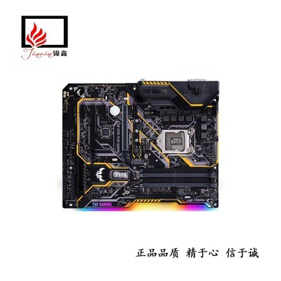 华硕 TUF Z370-PLUS GAMING