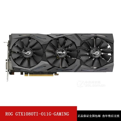 华硕(ASUS)ROG STRIX-GeForce GTX1080TI-O11G-GAMING