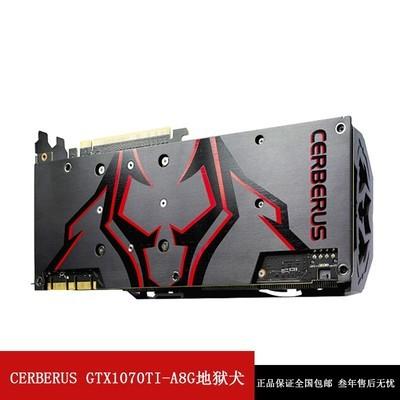 华硕(ASUS)CERBERUS-GeForce GTX1070TI-A8G
