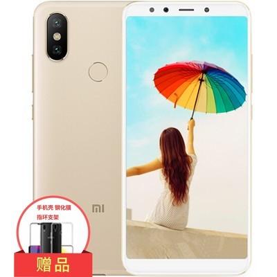 【顺丰包邮】小米6X 全网通 4GB+64GB  移动联通电信4G手机 双卡双待