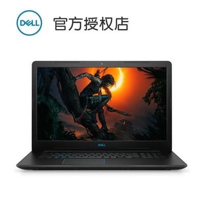 王俊凯戴尔DELL游匣G3 17.3英寸游戏笔记本(i7-8750H 8G 128G+1T )黑