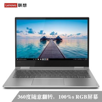 联想 YOGA 730-13(i5 8250U/8GB/256GB)