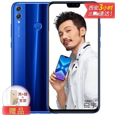 【现货包邮】荣耀8X 4GB+64GB 移动联通电信4G全面屏手机 双卡双待