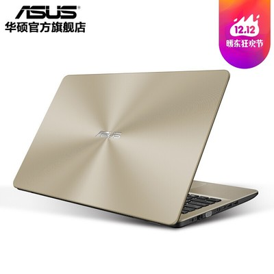 【ASUS授权专卖】华硕 A580UR8250(i5 8250U/4GB/500GB/2G独显)