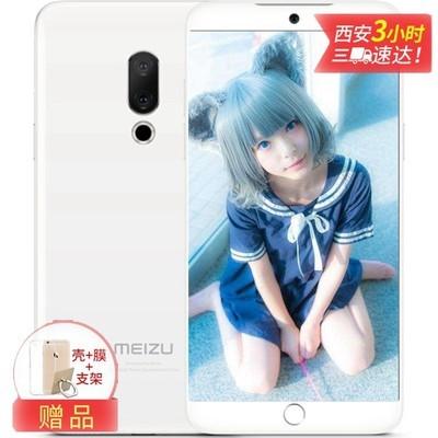 【新品现货】魅族 15 全网通 4G+64G 移动联通电信4G手机