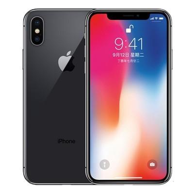 苹果 iPhone X(全网通)远大通讯十年老店 品质保证