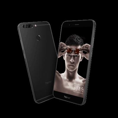 荣耀 V9 全网通 尊享版 6GB+128GB 移动联通电信4G手机 双卡双待