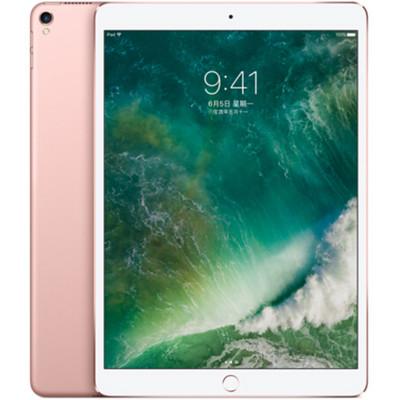 【顺丰包邮】iPad Pro 平板电脑 10.5 英寸2017新款(512G WLAN版)