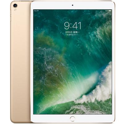 【顺丰包邮】iPad Pro 平板电脑 10.5 英寸2017新款(64GB WLAN版)