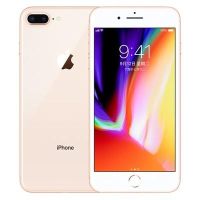 苹果 iPhone 8 Plus(全网通)远大通讯十年老店 品质保证