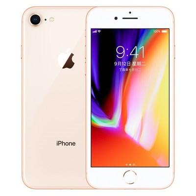 苹果 iPhone 8(全网通)远大通讯十年老店 品质保证