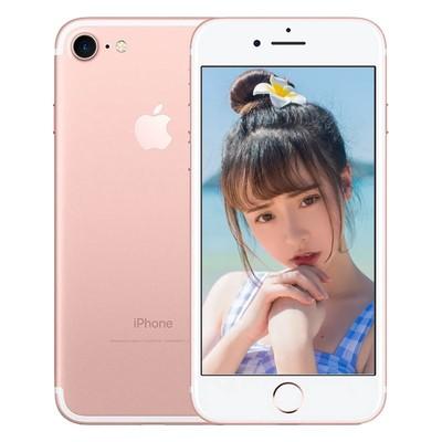 苹果 iPhone 7(全网通)远大通讯十年老店 品质保证