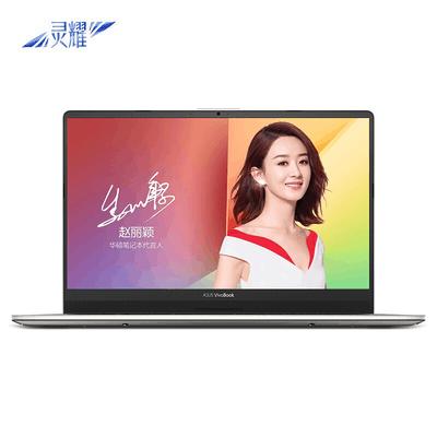 华硕 灵耀S 2代 S5300UN(16GB/512GB)15.6英寸三面微边轻薄笔记本