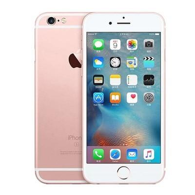 苹果 iPhone 6S Plus(全网通)远大通讯十年老店 品质保证