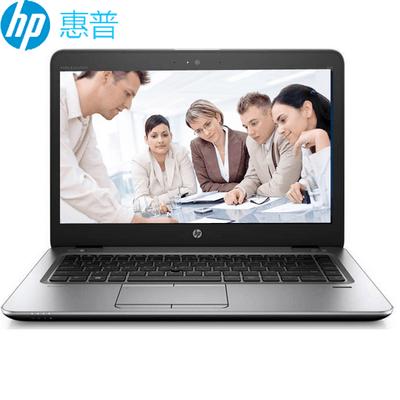 【顺丰包邮】惠普 ELITEBOOK 840 G4(1LH14PC)14英寸商务笔记本电脑