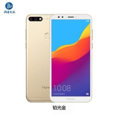 荣耀畅玩7C 全面屏手机 全网通特供版 4GB+32GB 4G手机 双卡双待
