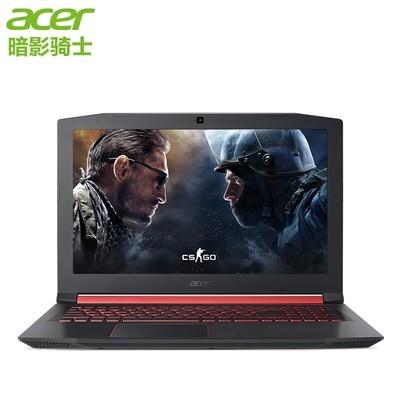 宏碁(Acer)暗影骑士 AN515-42-R692(Ryzen5 2500U 8G 128G SSD+1T RX 560X 4G IPS 背光键盘)15.6英寸 游戏本