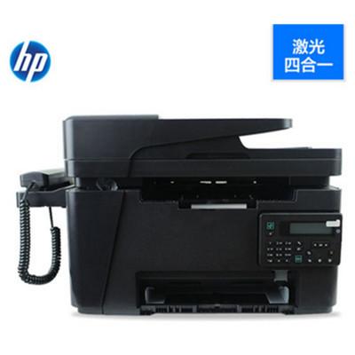 【行货保证】惠普打印机 hp m128fp  黑白激光多功能打印机代1216