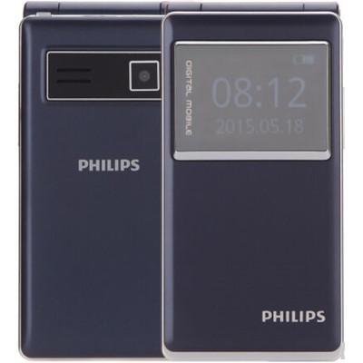 【现货包邮】飞利浦 E350 移动/联通2G 老年人翻盖手机
