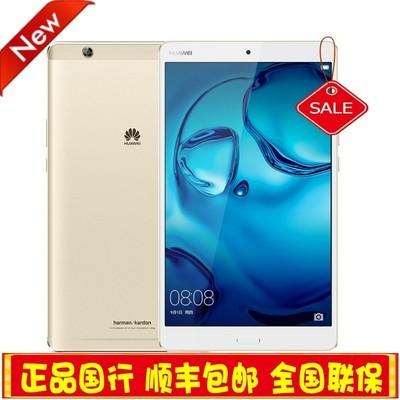 【华为(HUAWEI)授权专卖】华为 平板 M3(4GB/32GB/LTE版)