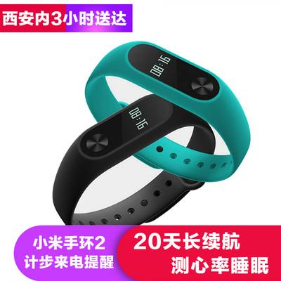 小米(MI)手环2 20天长续航 测心率睡眠 计步来电提醒