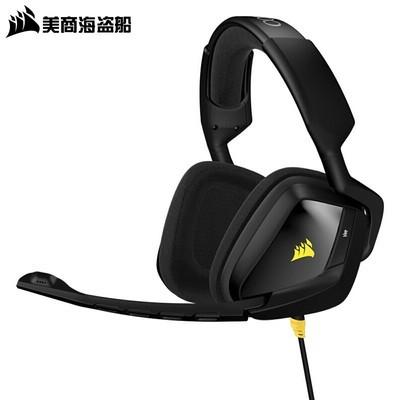美商海盗船天行者RGB杜比7.1声道有线吃鸡游戏耳机 天行者PRO USB黑色