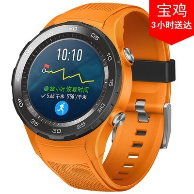 【顺丰包邮】HUAWEI WATCH2 华为第二代智能运动手表4G版
