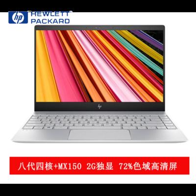 【校园学生本】惠普(HP) 薄锐ENVY13系列 13.3英寸超轻薄窄边框金属笔记本电脑13-ad 105TX银 八代i5/8G/360G/2G独显 IPS高清屏