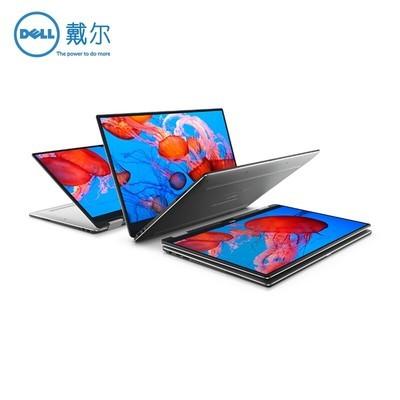 【顺丰包邮】戴尔 XPS 13 微边框(XPS 13-9365-D1805TS)时尚轻薄二合一笔记本(i7-7Y75处理器/16G内存/512G大容量固态硬盘)