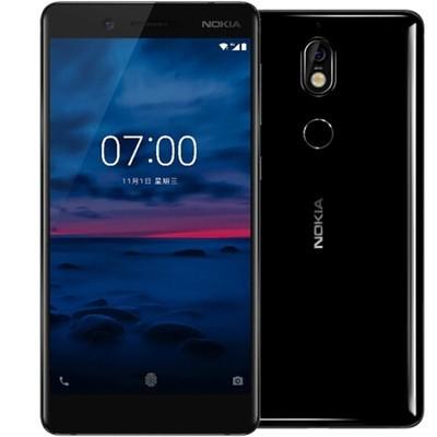 诺基亚 7 (Nokia 7) 6GB+64GB  全网通 双卡双待 移动联通电信4G