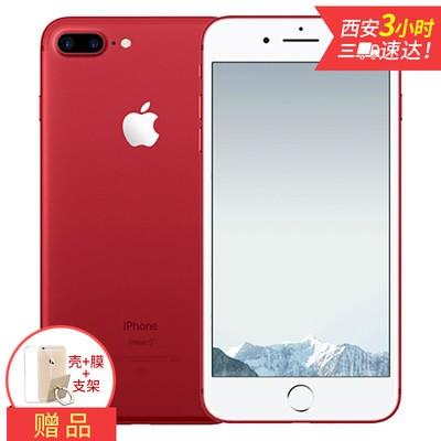 【正品特价包邮 送壳膜】苹果 iPhone 7 Plus(红色特别版/全网通)