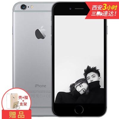 【特价包邮送钢化膜+防摔壳】苹果 iPhone 6(全网通) pk小米6