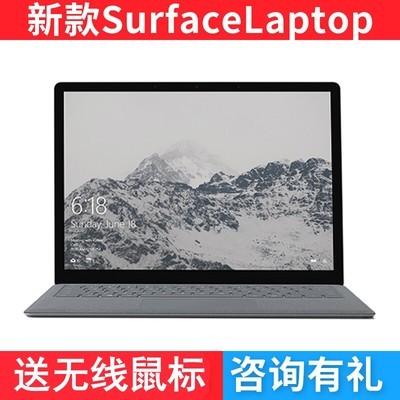 【Microsoft授权专卖】微软 Surface Laptop(i5/8GB/256GB)